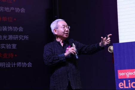 开启未来商业之光,生迪智慧·云知光第二届商业照明论坛盛大开幕(1)942.png
