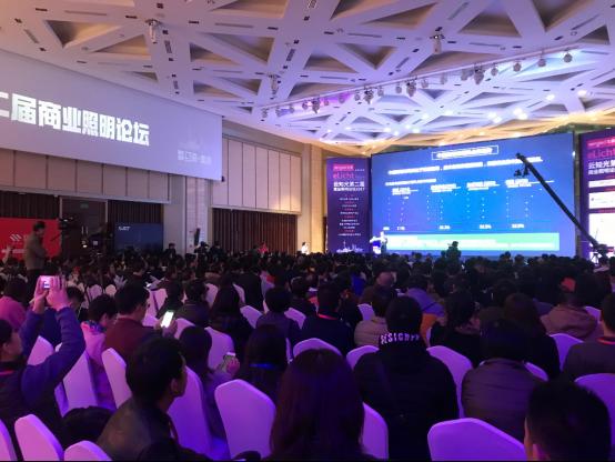 开启未来商业之光,生迪智慧·云知光第二届商业照明论坛盛大开幕(1)737.png