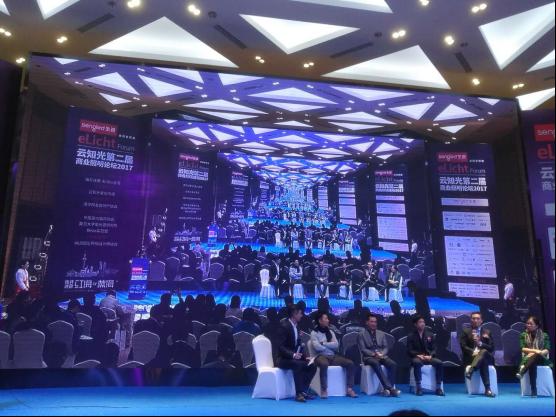 开启未来商业之光,生迪智慧·云知光第二届商业照明论坛盛大开幕(1)785.png