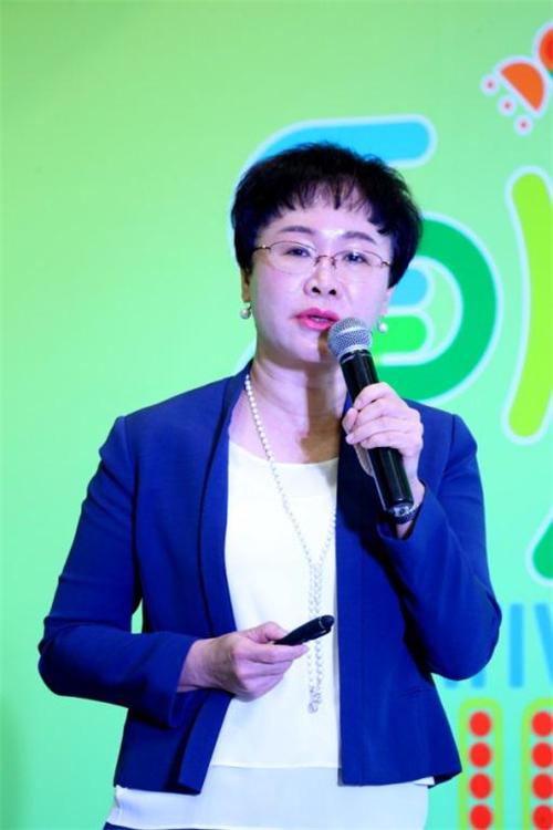 中国定制家居+智慧生活产业高峰峰会召开