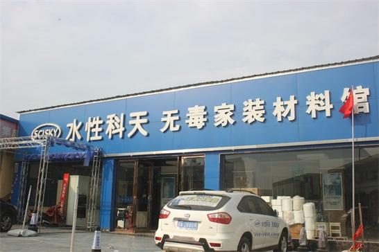 IMG_3740_看图王.jpg