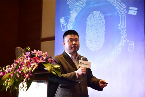 图:刘继顺博士,公安部第三研究所,国家网络与信息系统安全产品质量监督检验中心 .JPG