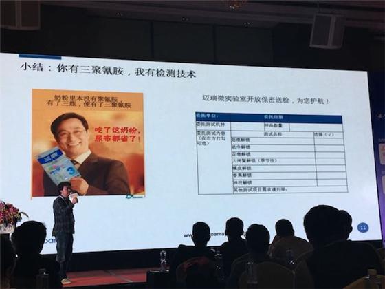 图:迈瑞微为业界提供送检服务,避免缺陷指纹识别技术给企业造成损失.jpg