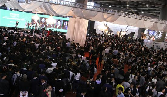 2017中国陶瓷新品汇跨界颁奖盛典圆满落幕