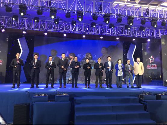 """海尔智能家居连续九年蝉联""""十大智能家居品牌奖""""第一名"""