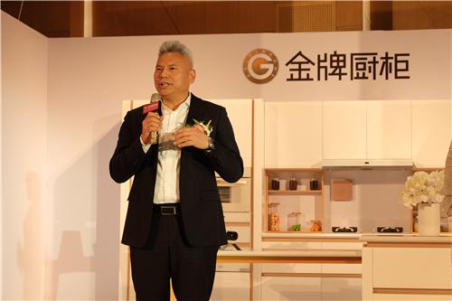 金牌厨柜潘孝贞:立足品质第一,紧跟定制之势