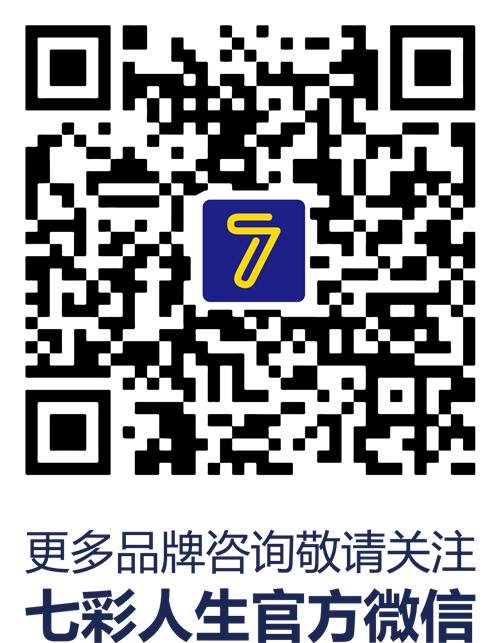 微信图片_20171214145258.png