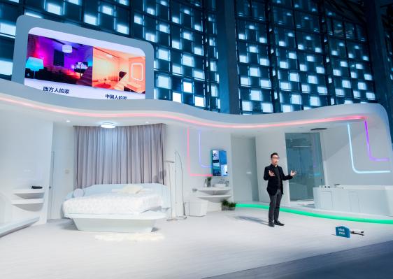 飞利浦·秀个性化智能照明系统 串联智能家居生活