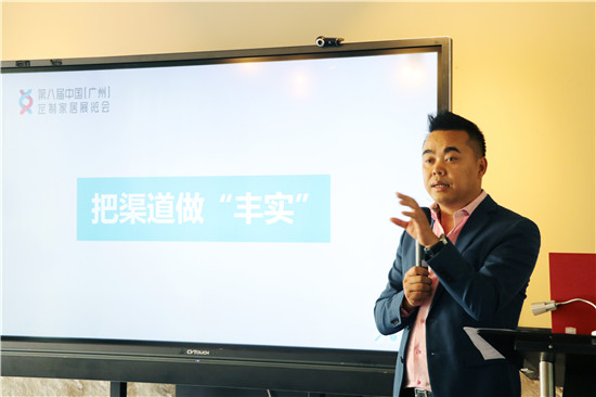 图3:广东省定制家居协会秘书长兼博骏传媒总经理 曾勇.jpg