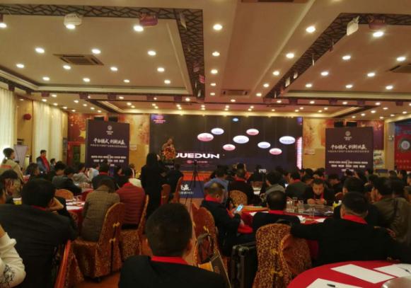 吴朝顺:打造彩色不锈钢产业生态平台,五年内赴深上市!