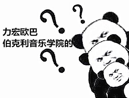 周杰伦爱徒做客全友家居《悠游星攻略》分享杰伦战队趣事198.png