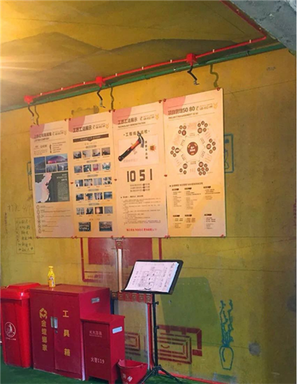 【金粉日记】走进金螳螂装修施工工地,感受水电管的艺术1284.png