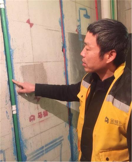 【金粉日记】走进金螳螂装修施工工地,感受水电管的艺术1200.png