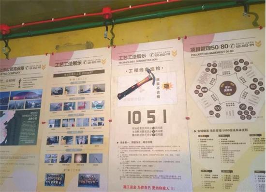 【金粉日记】走进金螳螂装修施工工地,感受水电管的艺术816.png