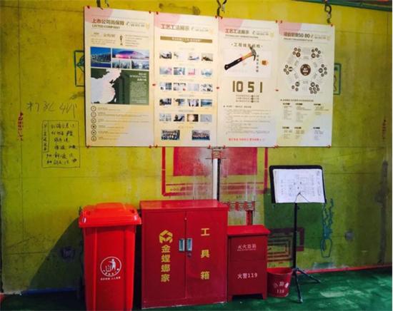 【金粉日记】走进金螳螂装修施工工地,感受水电管的艺术663.png