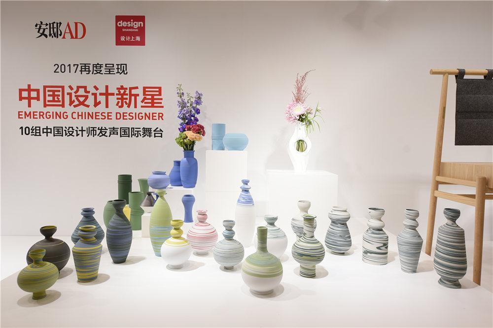 013_中国设计新锐平台.jpg