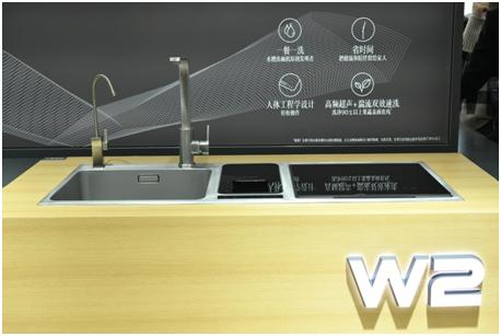 方太水槽洗碗机新品—洗净一体机W2