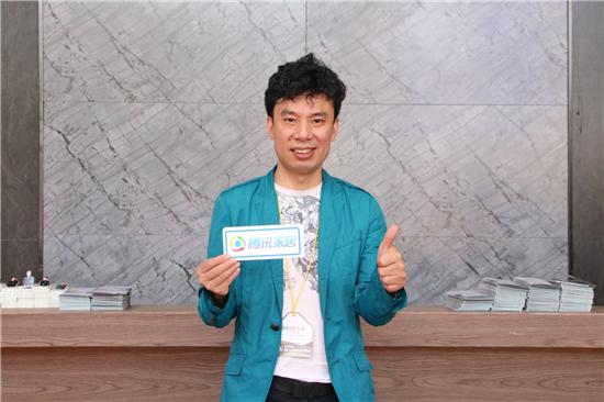 自由爱董事长胥洪旺:将床垫从耐用品升级为快速消费品