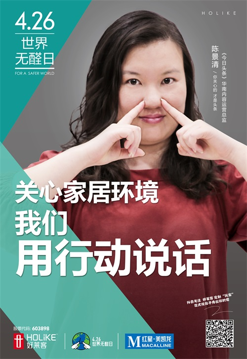 6.陈景清.jpg