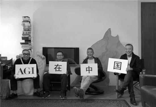AGI CHINA四位策展人,从左至右为李永铨、蒋华、王序、韩家英.jpg