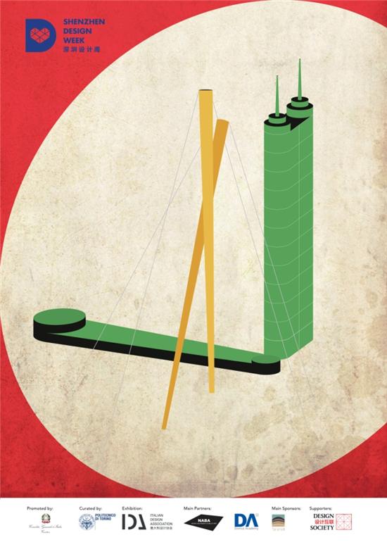 Italian Poster-主视觉海报.jpg