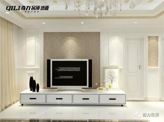 △奇力集成墙面打造的电视背景墙图片