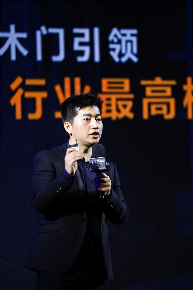 梦天木门集团有限公司市场中心总监 王育凯2.jpg