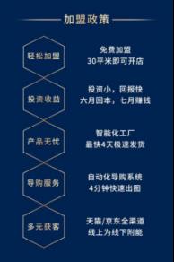媒体通稿 2018上海厨卫展 德立寻找筑梦者 共造国民淋浴房品牌 201805281797.png