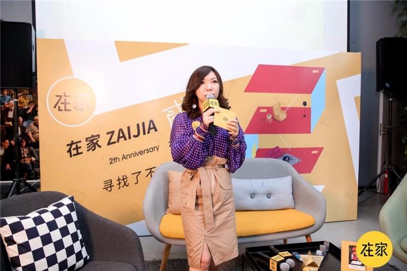 在家ZAIJIA联合创始人陈锦婷.jpg