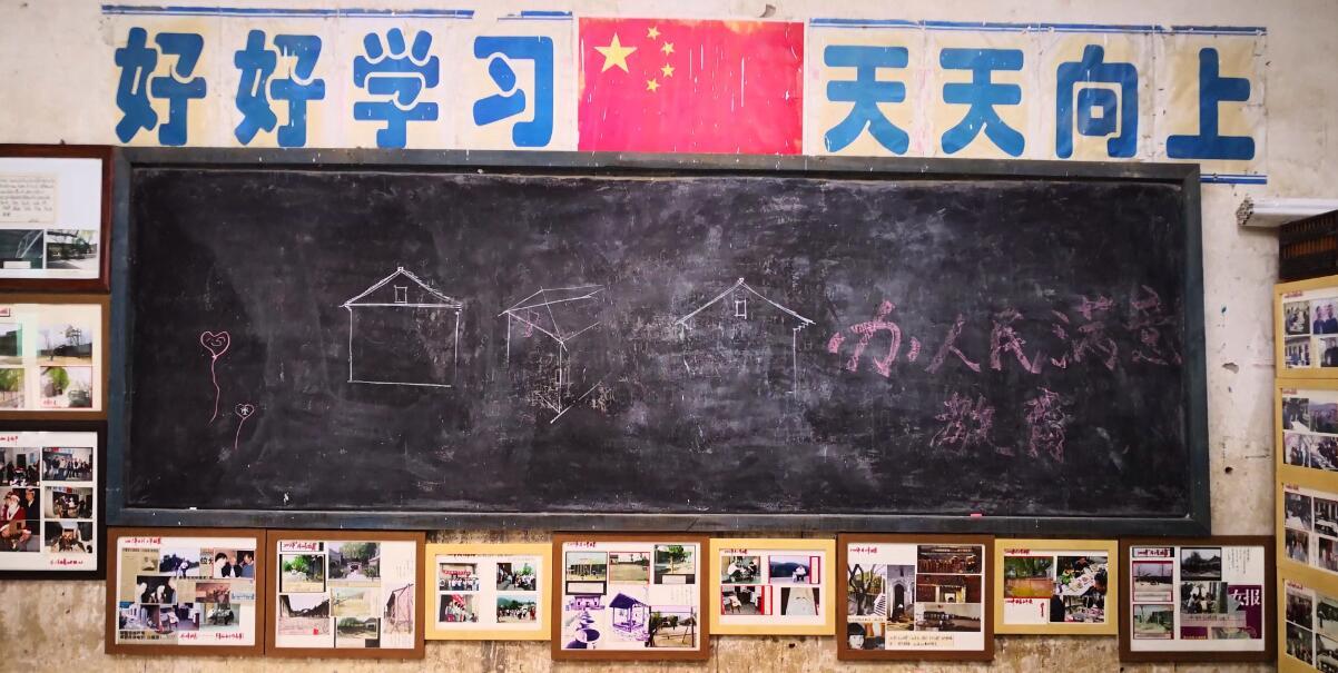 课外活动:6月24日 跟都芳漆一起找回童年的记忆