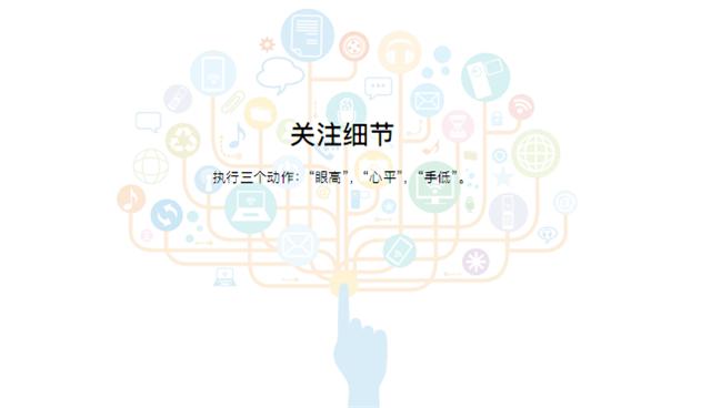 QQ图片20180621185125.jpg