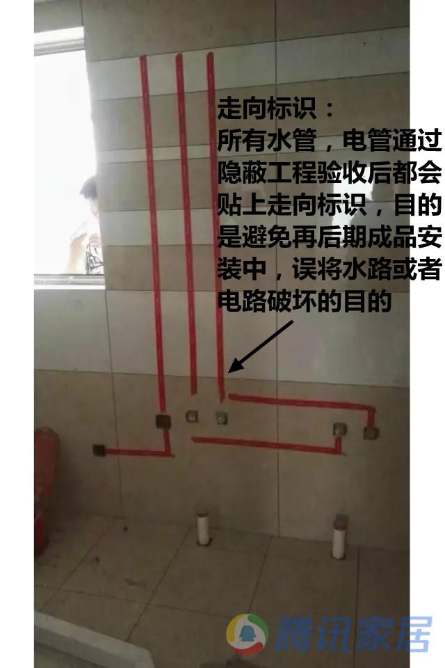 weixintupian_20180107160017_fuben.jpg