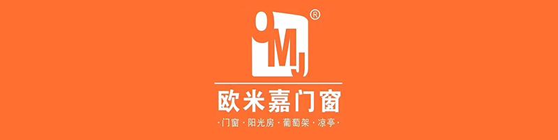 香港欧米嘉.jpg