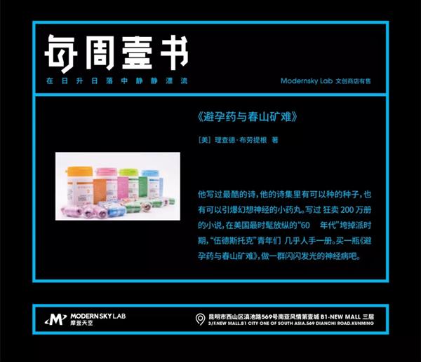 微信图片_20180701145437_副本11.jpg