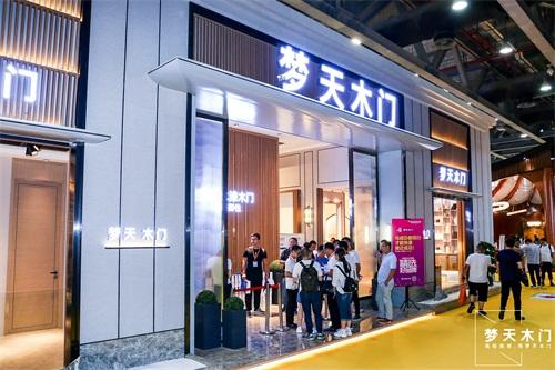 2018年7月8日,被誉为大家居建装领域最大展会的中国建博会,在广州盛大开幕。