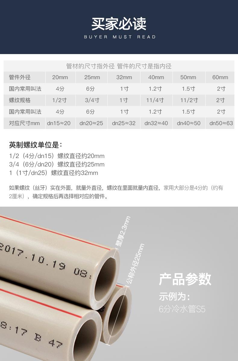 产品详情页5.jpg