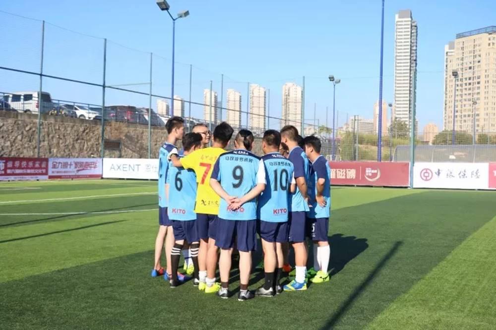 腾讯家居 2018年金意陶杯星旭实业足球联赛
