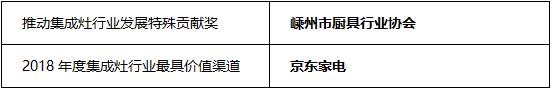 微信截图_20181010192312.png