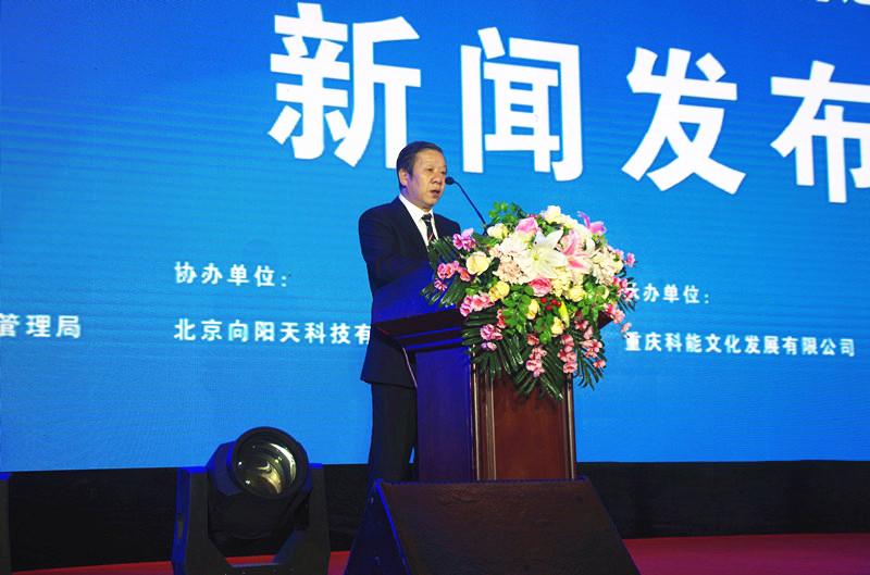 巴南区安监局副局长董晓伟发表讲话_副本_副本.jpg