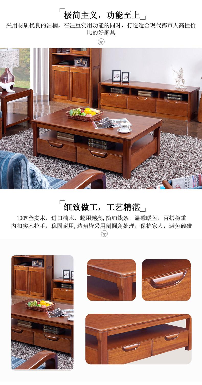 CJ-3901_02.jpg