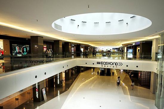 家居品牌进军Shopping Mall,体验营销让单店年营收过亿.jpg