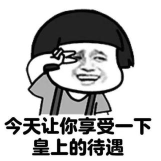 【腾讯家居】双十一好物推荐-1107261.png