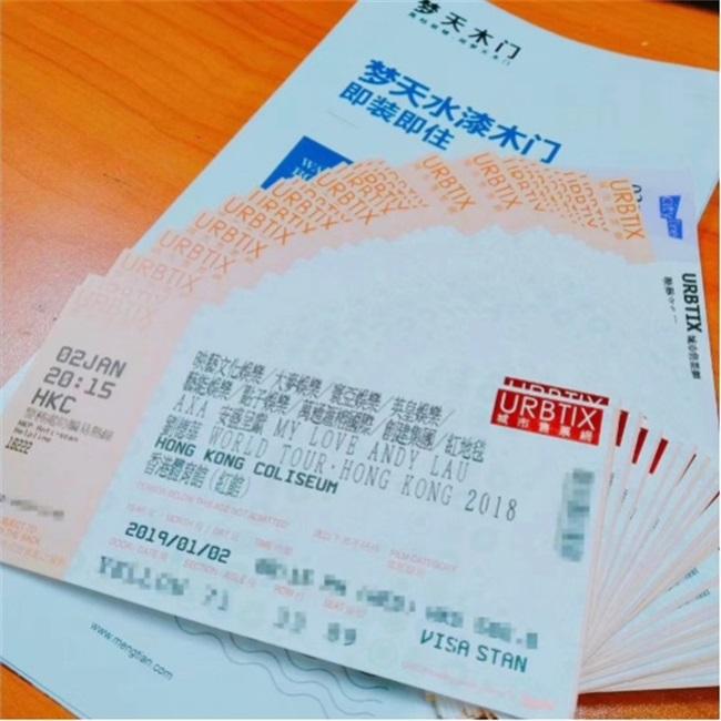 【腾讯家居】双十一好物推荐-1107565.JPG