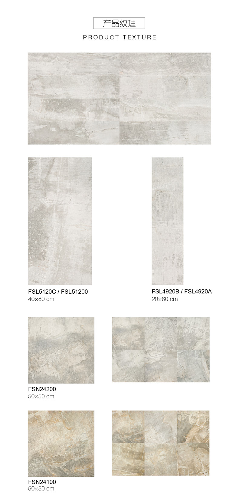 FOSSIL-硅化石系列_03.jpg