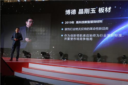 广东博德精工建材有限公司副总经理魏继国2.jpg
