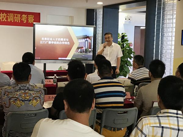 江门广雅学校校长、教育总监冯如希为学校做整体介绍