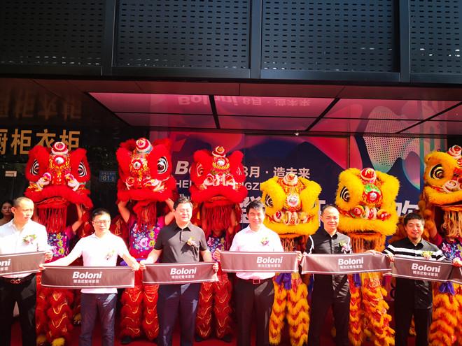 201808博洛尼整体家装华南旗舰店盛装开业_副本.jpg