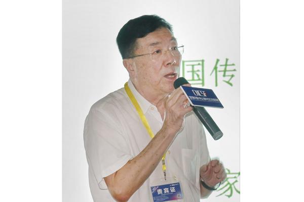 亚洲家具联合会原会长林作新
