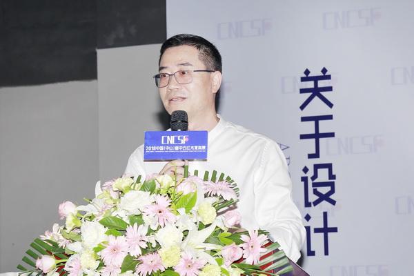广东省家具协会会长王克