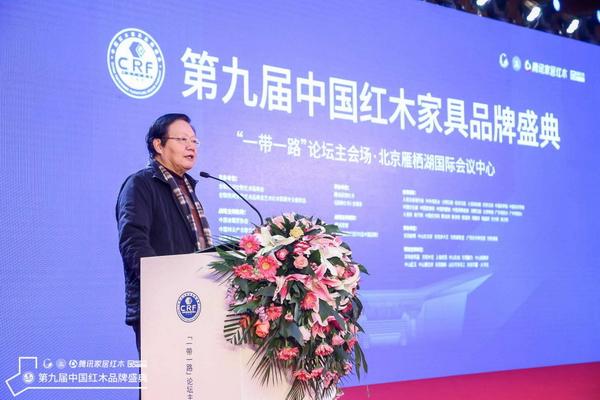 """全国工商联原副主席程路在发表""""预见2019新经济""""为核心的讲话"""